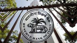 CAA Teaser? In 2018, RBI Gave Property
