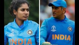 Mithali Raj and MS Dhoni