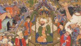 Shahnama Revisited