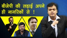 In this episode of NewsChakra, senior journalist Abhisar Sharma