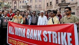 Strike, Strike, Indefinite Strike: Bank Unions Call for Action After Wage Revision Talks Fail
