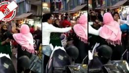Old Video From MP Viral as Women CAA Protesters Fighting Over Distribution of Money