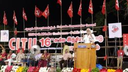 Combine Struggle for Workers' Rights with Nationwide Fight to Save Constitution: CITU