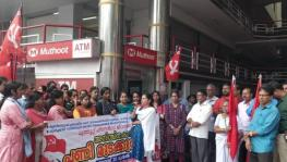 Muthoot Finance Employees' Strike Enters 14th Day, Management Remains Vindictive