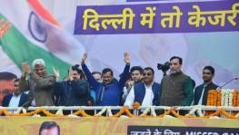 Beyond Triumphalism Over AAP