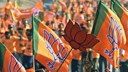 BJP Got Rs 742 Crore in Donations