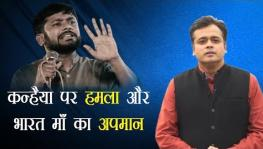 Kanhaiya Kumar attacked