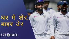 New Zealand vs India first Test review