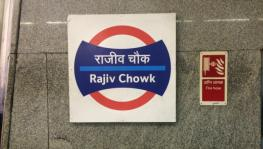 Slogans Raised Inside Rajiv Chowk Metro Station