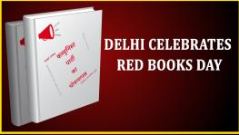 Red Books Day