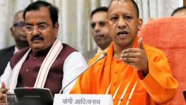 UP Budget: Rs 795 Crore Allocated