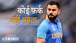 Indian cricket team skipper Virat Kohli