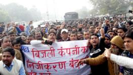 Ignoring ESMA, Power Employees in Bihar to go Ahead with Strike on Feb 11