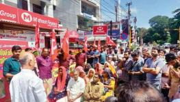 Muthoot Employees' Strike Continues