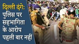 Delhi Riots and role of the police