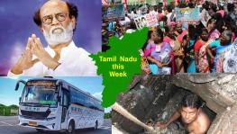 TN This Week: Anti-CAA Protest Called