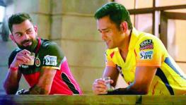 Indian cricket team skipper Virat Kohli and former captain MS Dhoni