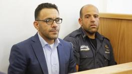 Israeli Forces Arrest Palestinian Governor of Jerusalem