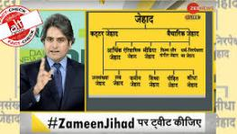 FIR against Sudhir Chaudhary no badge of honour, 'jihad chart' lifted from dubious page
