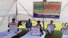Bihar: Maize Growers Launch Satyagraha, Demand MSP for Crop
