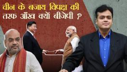 Indo China Tension