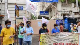 Students Protest Across West Bengal Demanding Fee Waiver