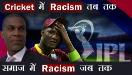 Racism and cricket