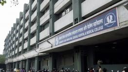 Lokmanya Tilak Municipal General Hospital, Mumbai