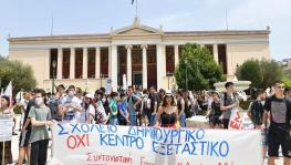 Greek teachers and students mobilization against the proposed education bill on May 19. (Photo: 902.gr)