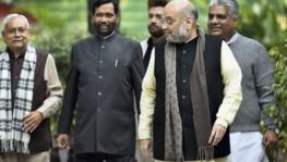Bihar: Ahead of Polls, NDA a Divided House