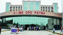 AIIMS Patna Sanitation Workers and Nursing Staff on Strike for Non-payment of Salaries