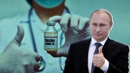 Putin Announces World's First COVID-19 Vaccine, Made in Russia