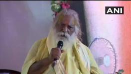 Head of the Ram temple trust, Mahant Nritya Gopal Das