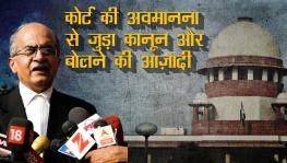 Prashant Bhushan contempt case