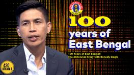 Renedy Singh on East Bengal FC's modern history