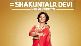 Mothers and Daughters in Shakuntala Devi
