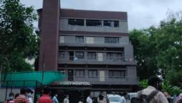 8 Killed in Ahmedabad COVID-19 Hospital Fire