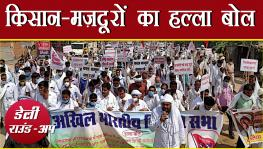 All India Protest of Farmers