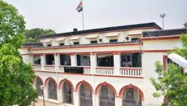 Patna Collectorate