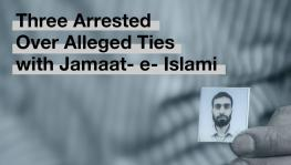 Investigation in School Over Alleged Ties with Jamaat-e-Islami