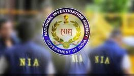 NIA Raids Human Rights Organisation in Kashmir and Delhi