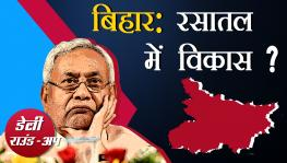 No Development in Bihar
