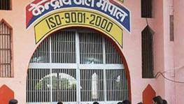 NHRC Issues Notice to Madhya Pradesh Govt after Six SIMI Prisoners Hospitalised
