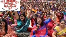 No Wages for 22 Months, 650 Mahila Samakhya Workers in UP Threaten Indefinite Stir
