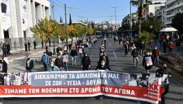 The Communist Party of Greece (KKE) and the Communist Youth of Greece (KNE) led the mobilizations to commemorate the Polytechnic uprising. (Photo: via 902.gr)