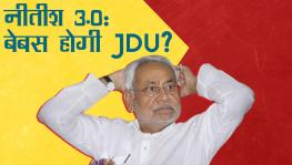 Nitish3.0 Will Be Insecure and Anxious