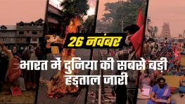 Twenty Five Crore Workers on Strike