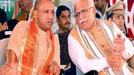 Yogi and khattar.