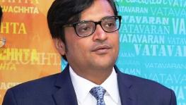 Why Arnab's Sensational Arrest Will Hurt Real Dissent