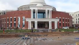 Jharkhand Assembly
